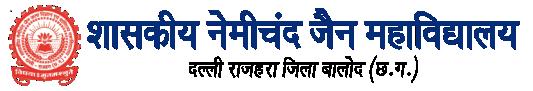 Govt. Nemichand Jain College